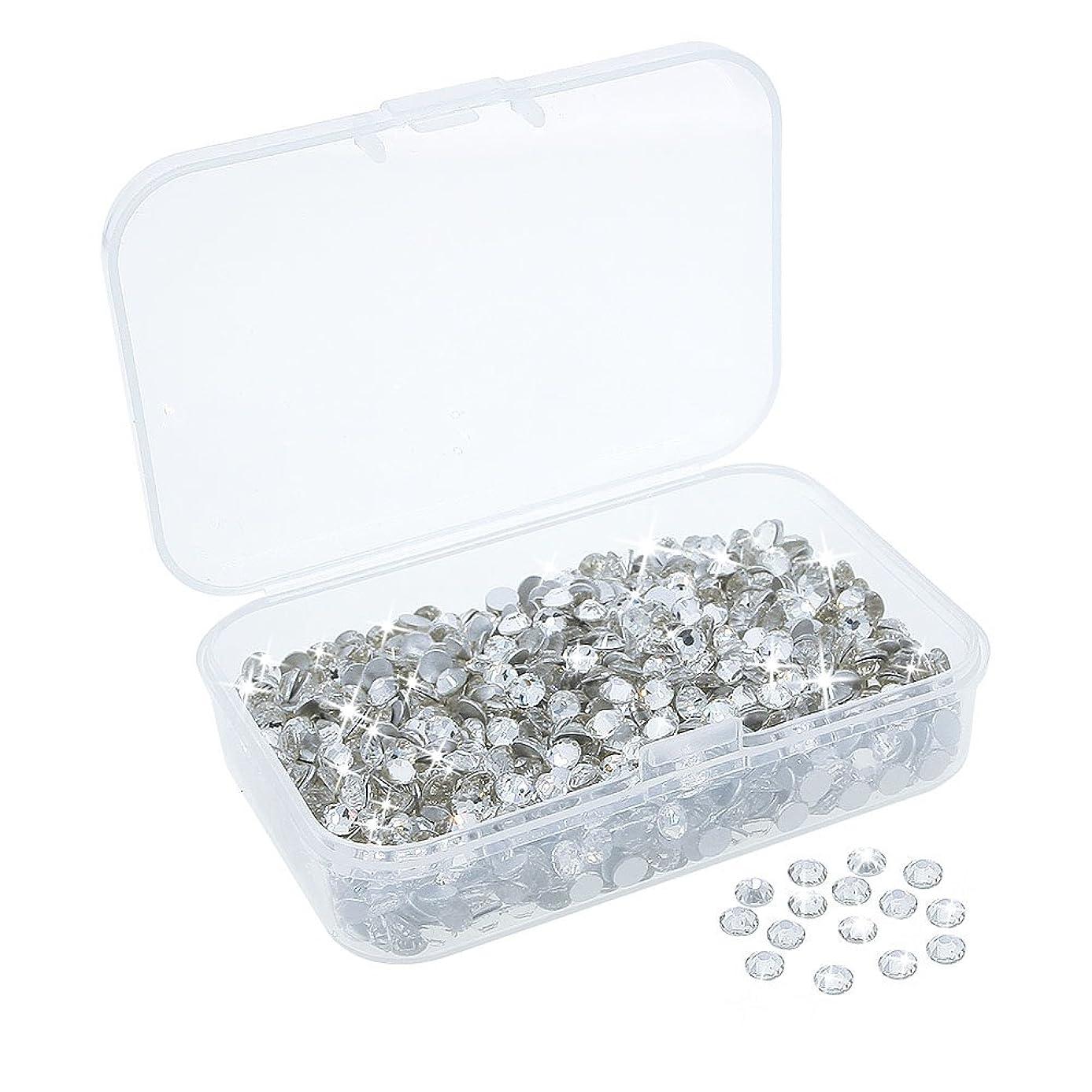 Bren SL 1440 Pieces Round Crystal Flatback Rhinestones, 4mm, Clear