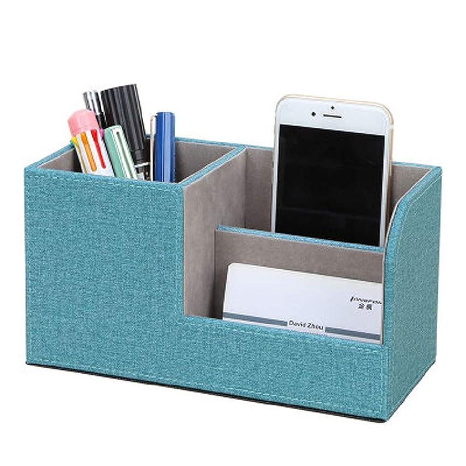 動くリレー値する亜麻グレインレザーペンホルダー、ビジネスオフィス、家庭GM、デスクトップ収納ボックス (Color : Blue)