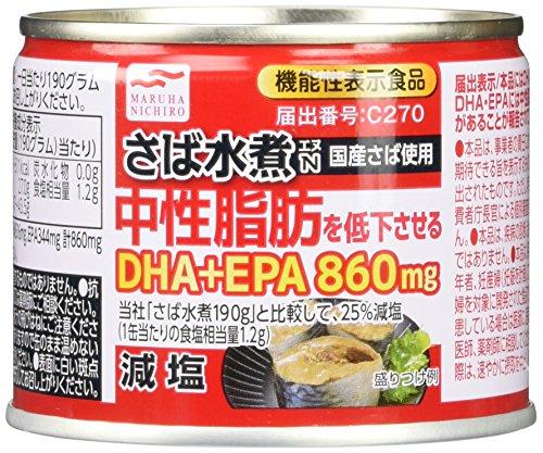 マルハニチロ マルハ 減塩 さば水煮 190g 1セット 5個