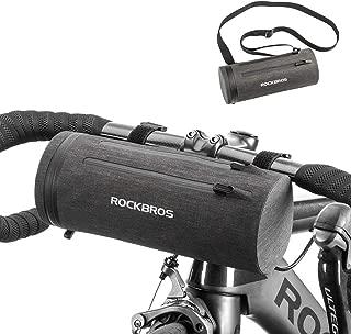 Best large handlebar bike bag Reviews