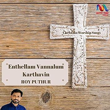 Enthellam Vannalum Karthavin - Single