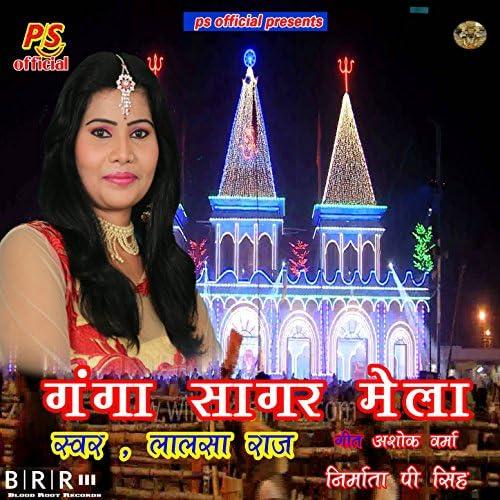 Lalsa Raj