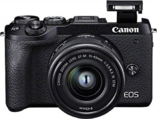 Canon EOS M6 Mark II - Cámara Mirrorless de 32.5 MP Negro - Kit Cuerpo con Objetivo EF-M 15-45mm f/3.5-5.6 IS STM y Visor electrónico EVF-DC2