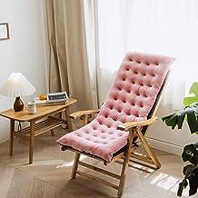 YLLN Recliner Cushion Back Cushion Garden Chair Cushion Seat Cushion High Back Cushion with Ties Chair Pads for Garden Cha...