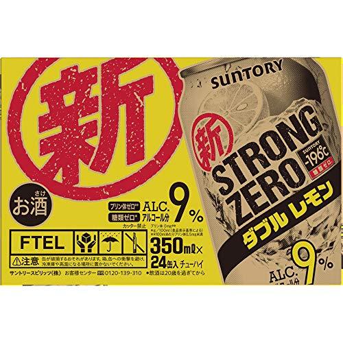 サントリー-196℃ ストロングゼロ ダブルレモン [ チューハイ 350ml×24本 ]