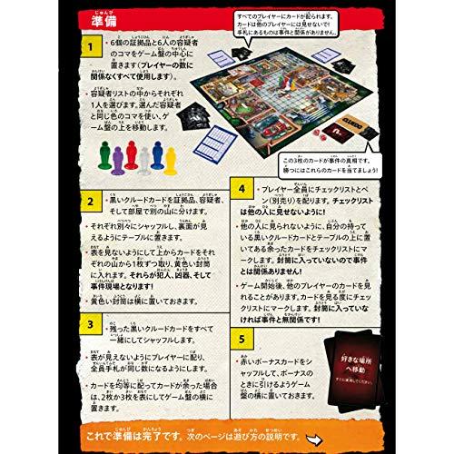 ゲーム クルード ボード 【今!ボドゲがアツい!】 注目のボードゲーム紹介|kotap|note