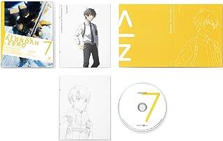 アルドノア・ゼロ 7【完全生産限定版】 [DVD]