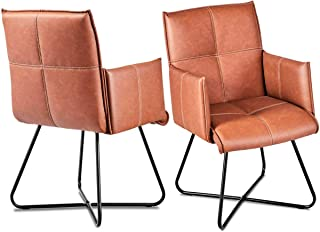 Dining Chairs PU Leather Padded Seat Leisure Accent Chairs with Metal Legs Set of 2