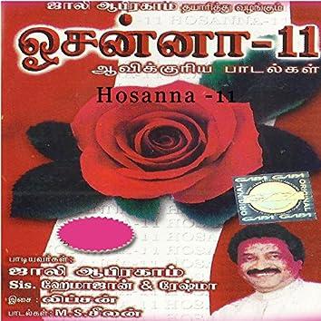 Hosanna, Vol. 11