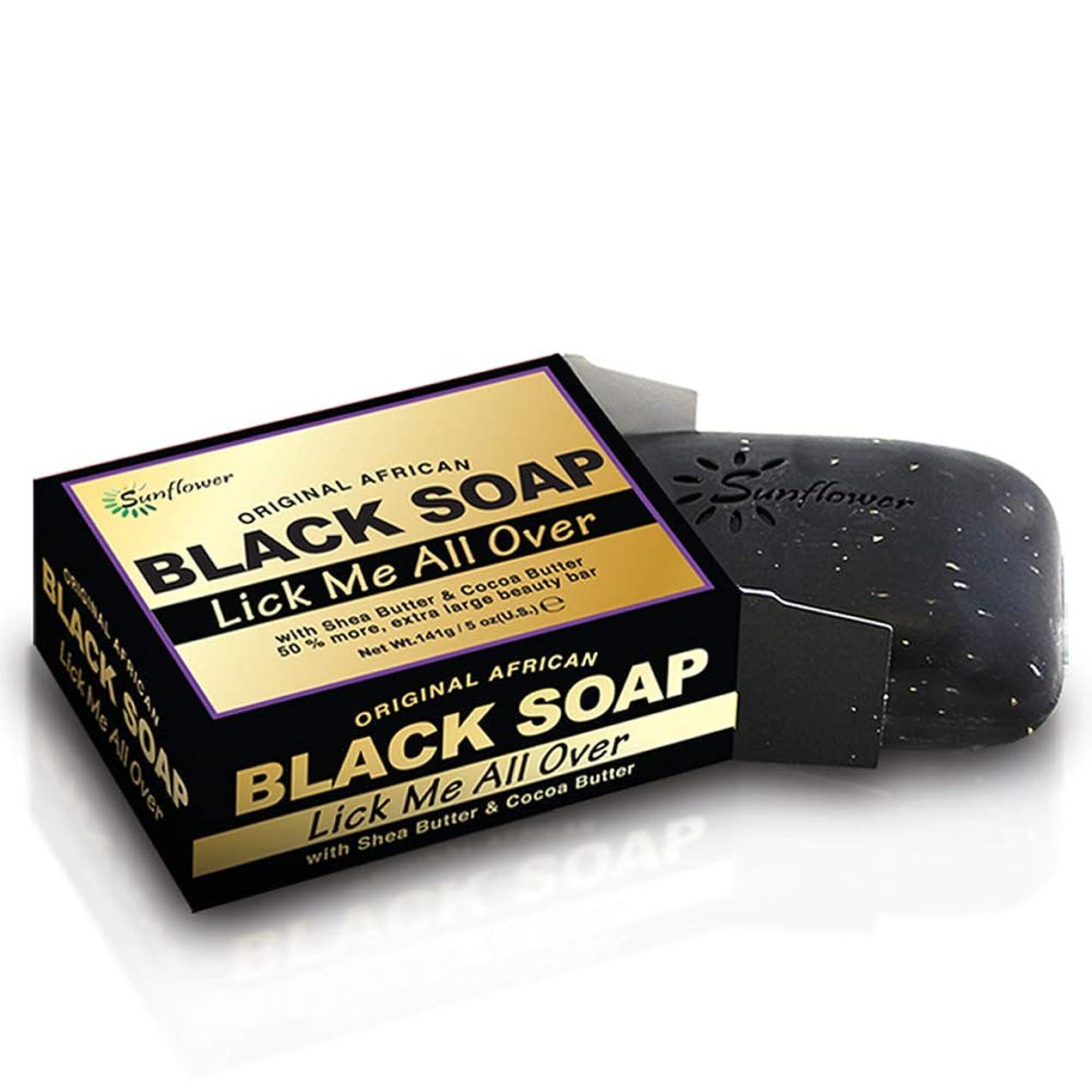 過敏な褒賞警告するDifeel 手作り認証オーガニックブラックソープLick Me Over Soap 125g
