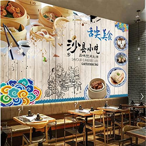 Shaxian Snack Bar Papel Tapiz De Fondo Herramientas De Restaurante Papel Tapiz Mural Restaurante Comedor Decoración De Alimentos Revestimiento De Paredes Pared De Fondo-430Cmx300Cm