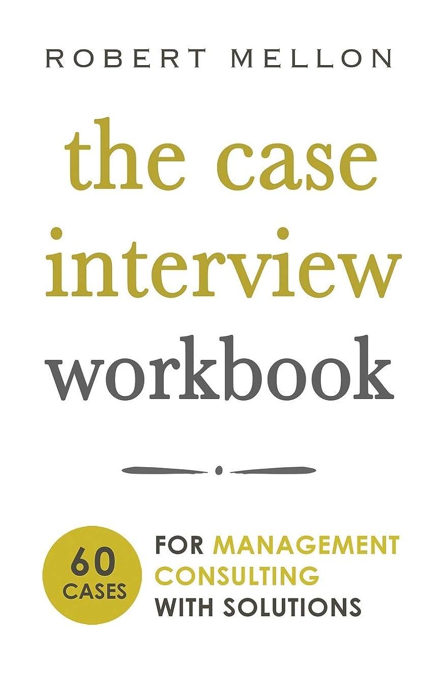 砂大工気候の山The Case Interview Workbook: 60 Case Questions for  Management Consulting  with Solutions