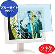 【2 Pack】 Synvy Anti Blue Light Screen Protector for NEC Multisync LCD2110 21
