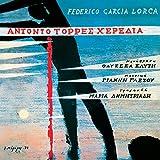Antonio Torres Heredia