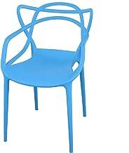 アウトレット ダイニングチェア 椅子 マスターズ チェア ジェネリック チェア イス 肘掛け おしゃれ ダイニング インテリア リビング リプロダクト デザイナーズチェア 屋外(ブルー)