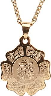 Yasin Gold PT Yaseen Necklace Chain Islamic Surah Islam Muslim Quran Arabic Gift