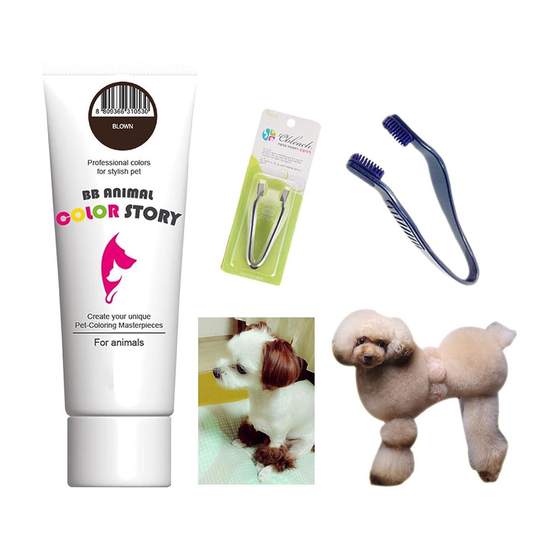 火曜日減らす敵意毛染め, 犬ヘアダイ(Brown 50ml) + 染色 くし Hair Dye Brush Hair Coloring Stylish Hair Bleach Pet 並行輸入