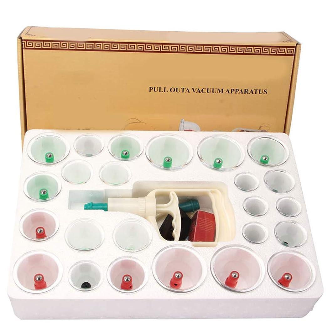 型メンテナンスポジティブ24カップカッピングセットプラスチック、真空吸引式中国式ツボ療法、在宅医療、女性および男性向け、ポンプガン延長チューブによるストレスと筋肉の緩和