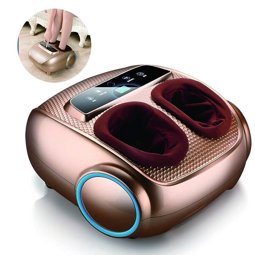 承知しました感情むしろフットマッサージャー足の筋肉の救済、足底筋膜炎のための熱の電気深い混練マッサージ空気圧縮を備えた足マッサージ機