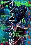 月刊コミックビーム 2020年6月号