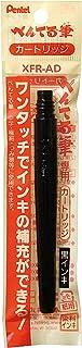 ぺんてる 筆ペンカートリッジ XFR-AD 黒