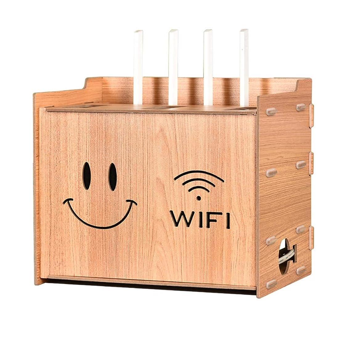 母性添付発行ウォールシェルフフローティング棚壁掛けテレビの棚セットトップボックスルーターDVDプレーヤー棚ソケット電源コード収納棚デスクトップストレージ仕上げボックス (Color : Wood color)