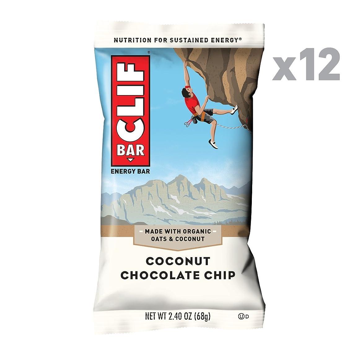 ファイルコショウ安価なクリフバー、オーガニック、ココナッツチョコレートチップ、12/2.4オズ