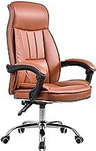 baas bureaustoel gaming stoel bureaustoel ergonomisch ontwerp lederen stoel draaistoel liggende home stalen poten zonder p...
