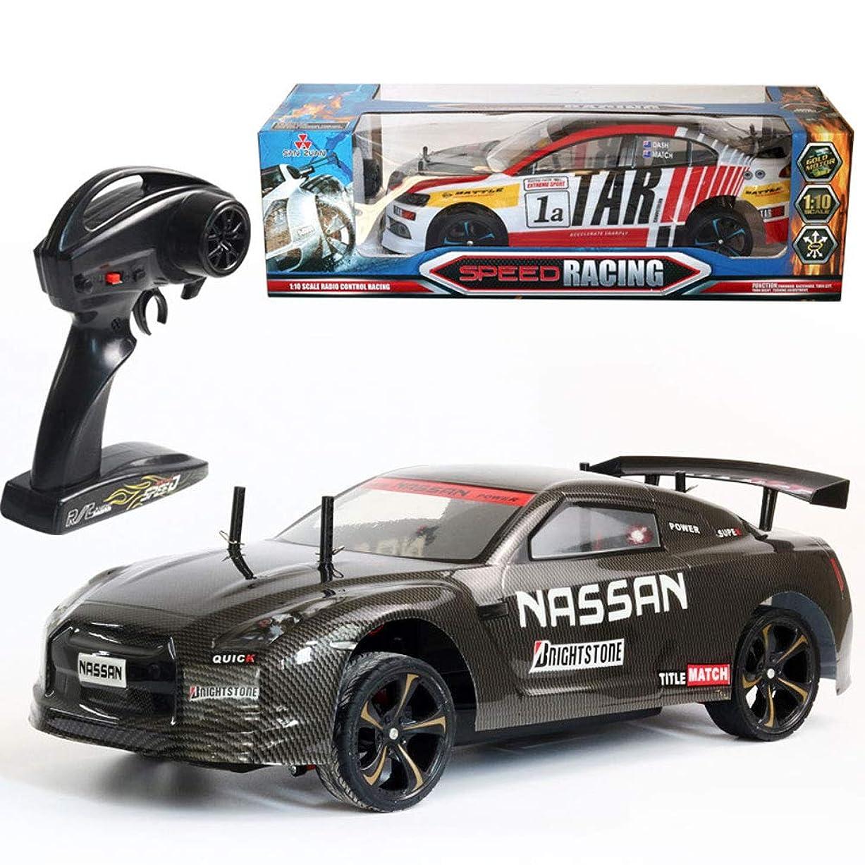 トリップ誓うフィードRCカー1:10スケール4WDオフロードバギー高速2.4Ghzオールテレーンリモートコントロールトラック、子供および大人向けホビーグレード電気リモートコントロール車,黒