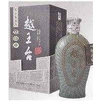 越王台 陳年20年花彫酒 (青磁) 500ml