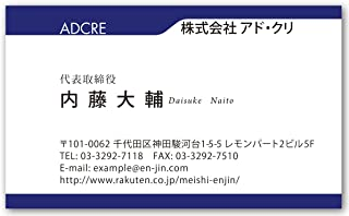 片面名刺印刷 カラー・ビジネス名刺 「15-a(ブルー)」-1セット100枚