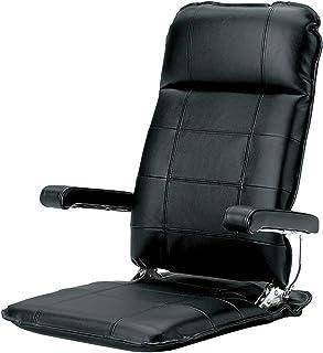 光製作所 座椅子 ブラック色 本革 日本製 リクライニング ハイバック 肘はねあげ式 MF-本革 ブラック w58×d64~96×h61~74×sh7cm