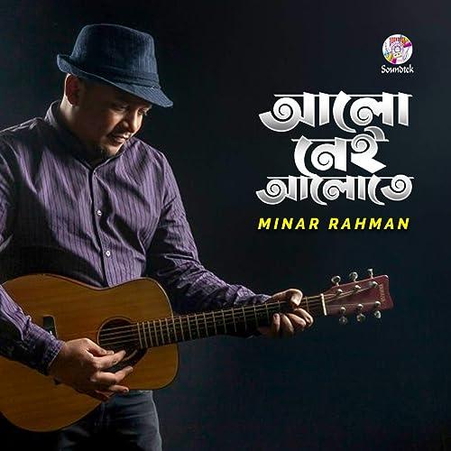 Aalo Nei Aalote By Minar Rahman Mp3 Song