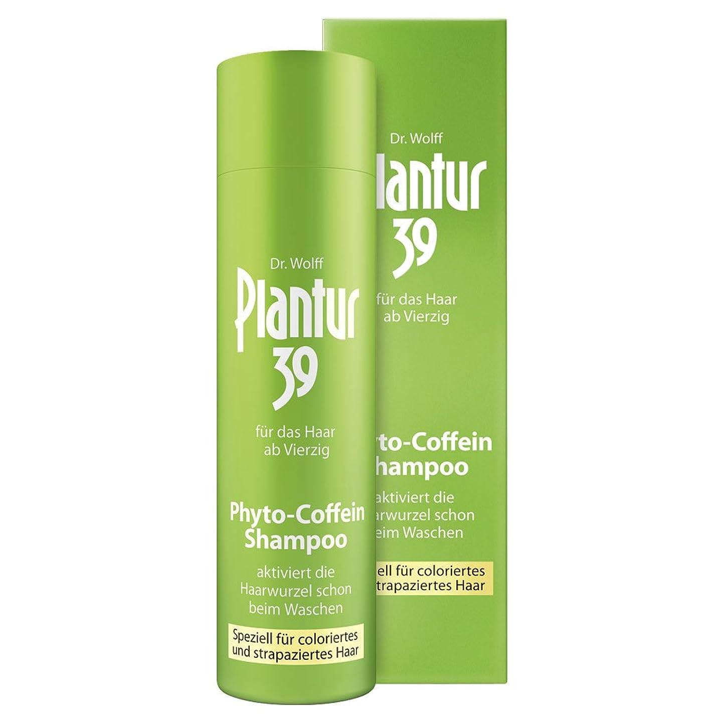 まばたき成長特定のPlantur 39 Shampoo Phyto-Coffein Coloriertes & Strapaziertes Haar, 250 ml プラントル39シャンプーフィト - コフィンカラー化粧品&ハーブ [並行輸入品]