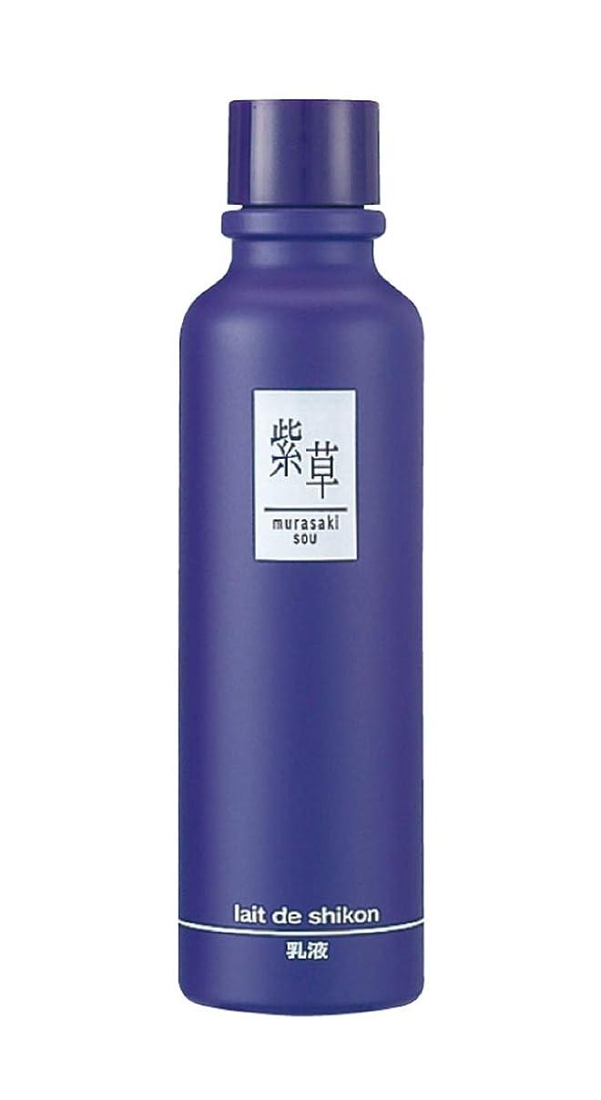 凶暴なトランペット薬を飲む紫草 レーデシコン(乳液)