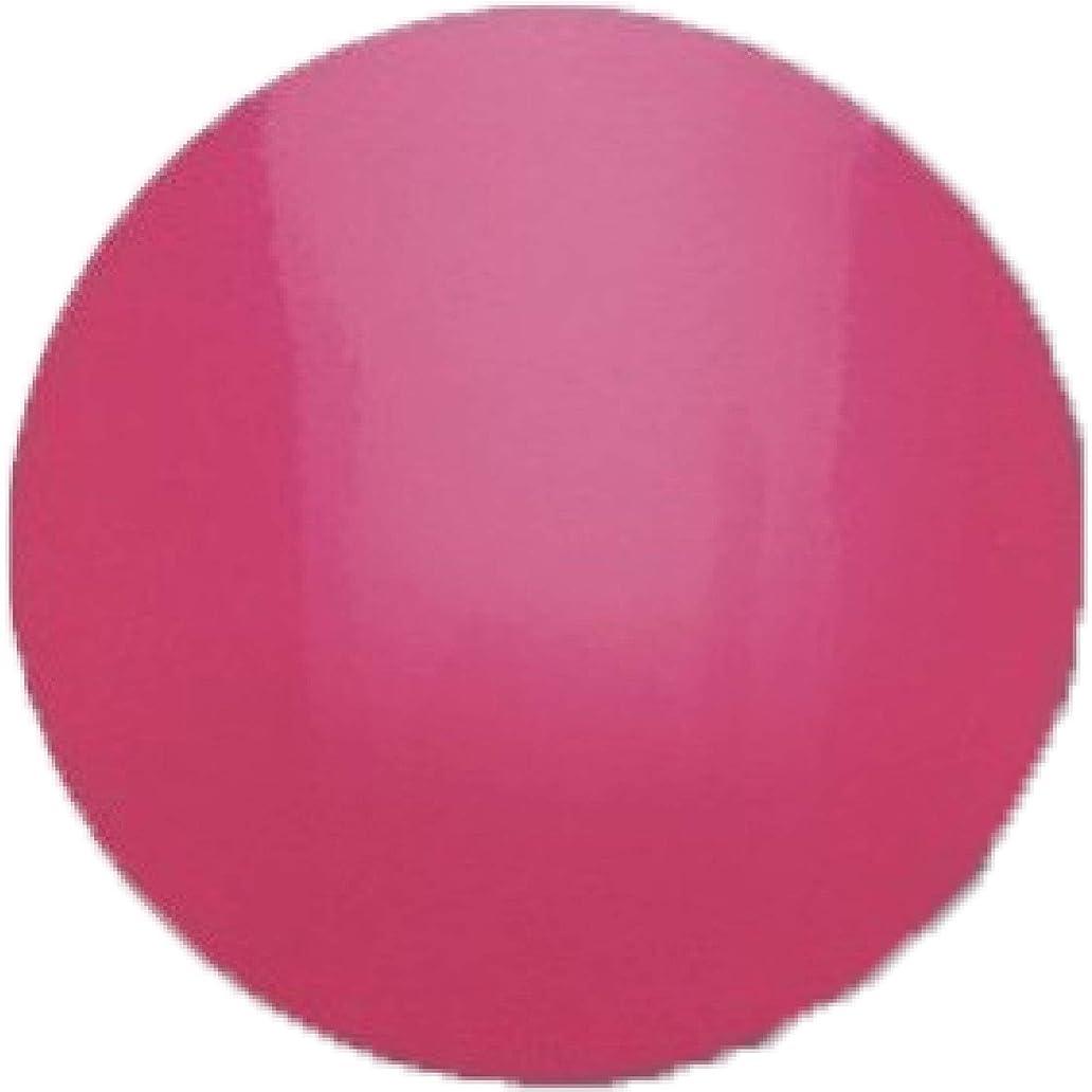 検索エンジン最適化説教するアセンブリEntity One Color Couture Gel Polish - Pretty Precious Peonies - 0.5oz / 15ml