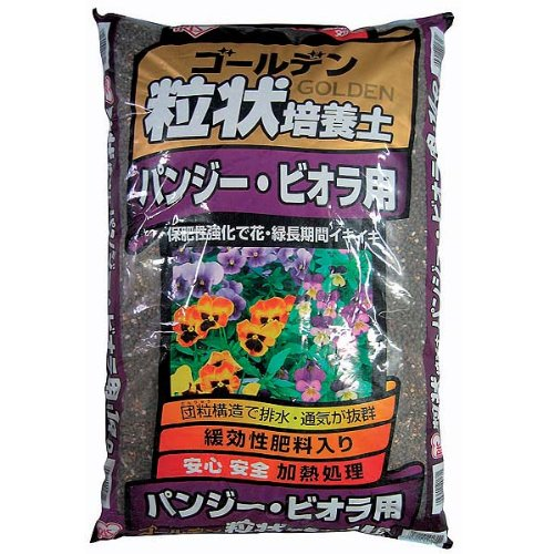 アイリスオーヤマ 培養土 ゴールデン粒状培養土 パンジー・ビオラ用 14L