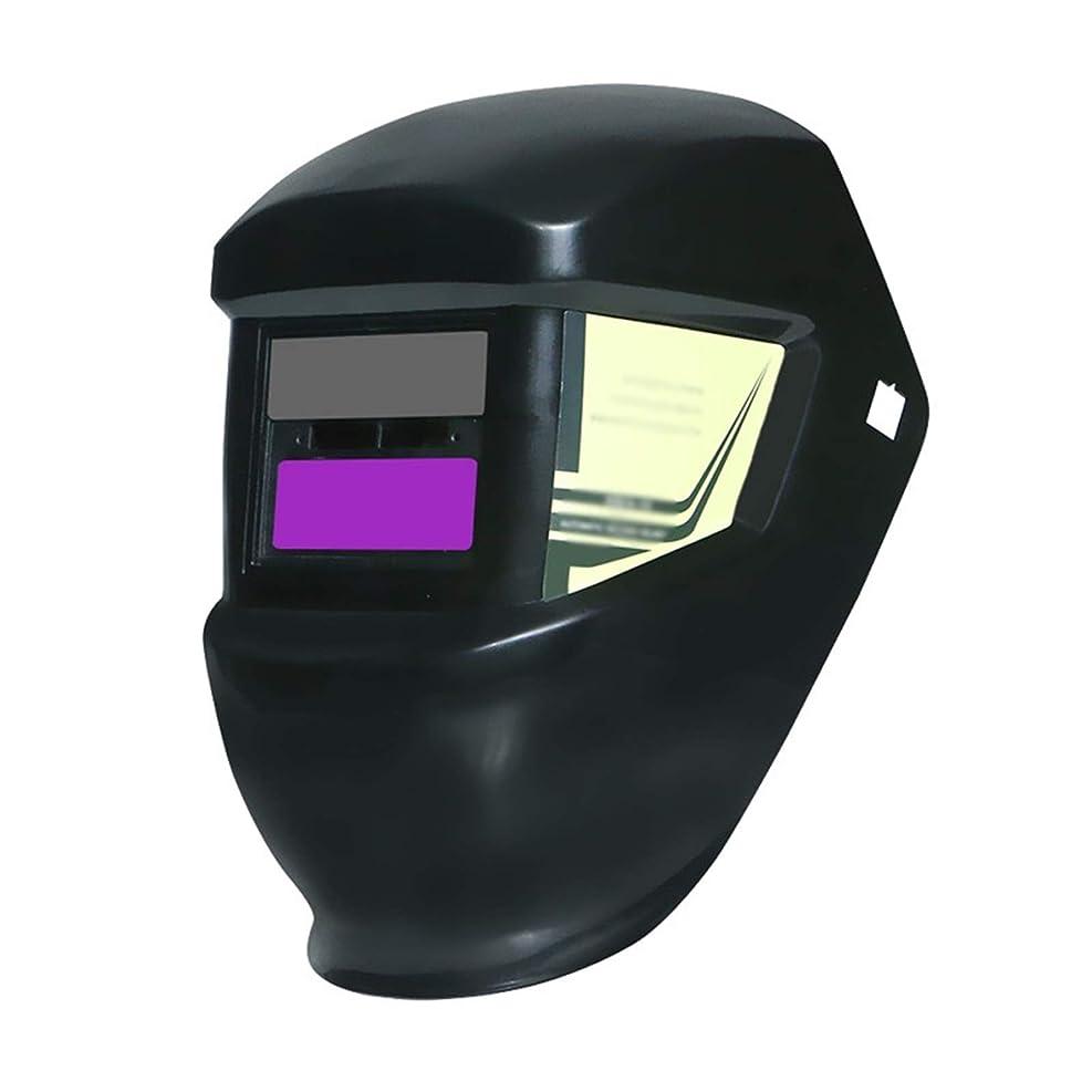 操作可能軽量台風溶接ヘルメット -溶接マスク ソーラー自動調光  頭部装着型安全ヘルメット  15枚の保護シート付き  溶接ツール