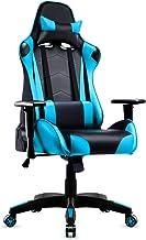 ▷ Comprar Comprar sillas de oficina baratas ikea online ...