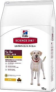 ヒルズ サイエンス・ダイエット ドッグフード 大型犬種用 成犬用 アダルト 1歳以上 チキン 12kg