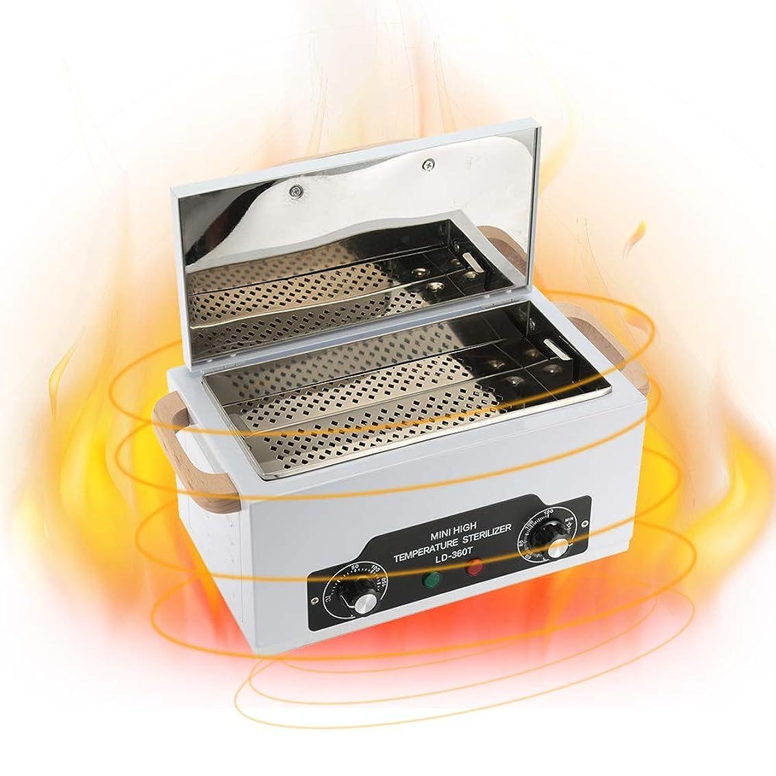 解体する不調和暗黙ネイルツール滅菌ボックス 高温滅菌器 ネイルツール 歯科用器具用 取り外し可能 ステンレス(1)