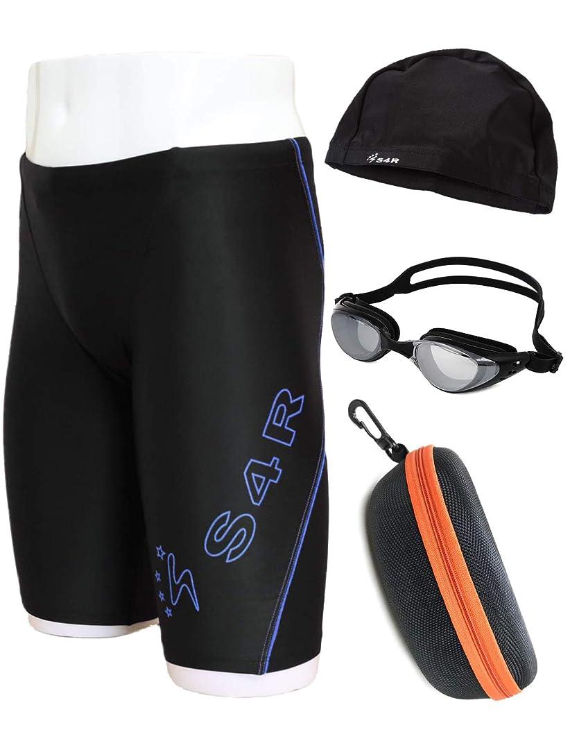 出身地朝許すS4R(????????) 水着 メンズ 競泳水着 フィットネス スイムウェア セット ミラーゴーグル ゴーグルケース
