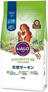 HALO(ハロー) 犬 エイジングケア 7+ 小粒 天然サーモン グレインフリー 1.8kg