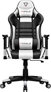 Best high gaming chair Reviews