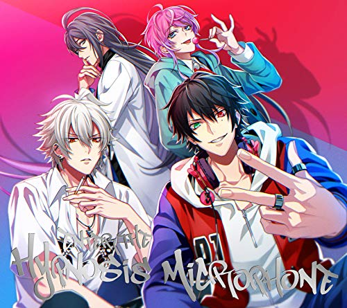 Enter the Hypnosis Microphone