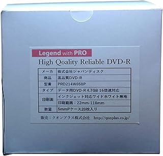 高品質 Legend with DVD-R /型番:PRD214W050P/5mmPケース入り80枚(20枚入り箱×4個)/ 4.7GB/インクジェットタイプワイドホワイト/16倍速対応/クオンプラス組立品