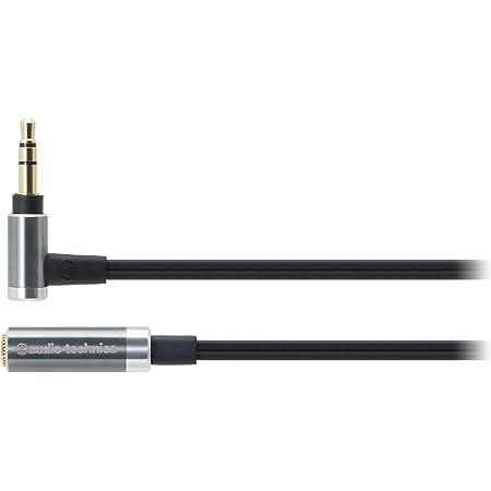 audio-technica ヘッドホン延長コード 0.5m AT645L/0.5