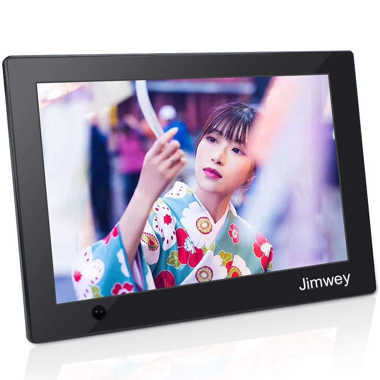 Jimwey デジタルフォトフレーム 人感センサー 1080P 高解像度 IPS広視野角 音楽再生/生動画/写真/時計/カレンダー リモコン付き日本語説明書 (10インチ