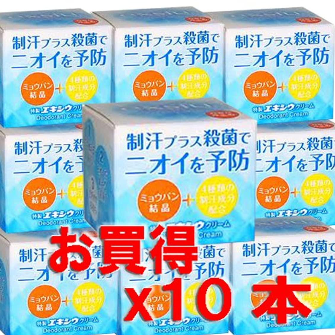 曲がったブレンドハウス★10個セット★ 特製エキシウクリーム 30gx10個セット(4987145200228)
