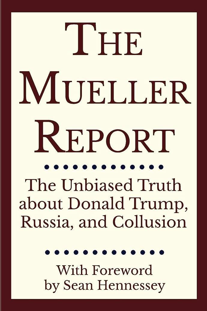 工業用学んだ観客The Mueller Report
